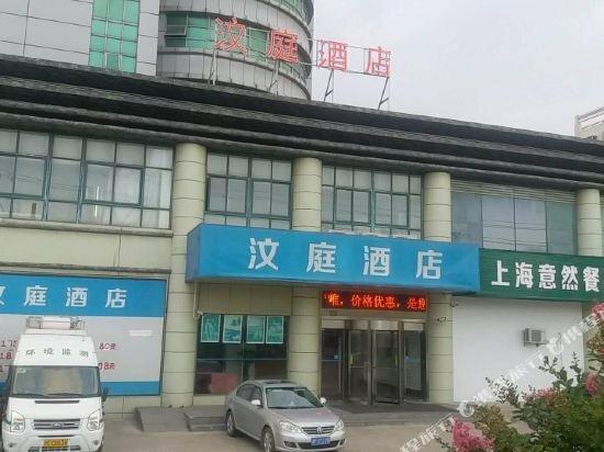 Hanting Express Shanghai Jinshan Caojing Industrial Park
