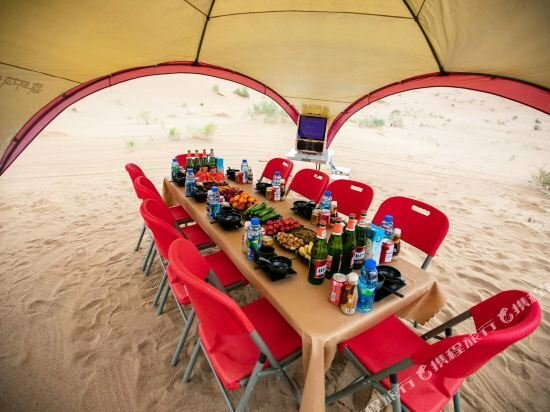 Dunhuang Moguest Desert Camping Site