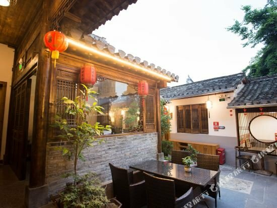 Hongcun Fengqing Cold House