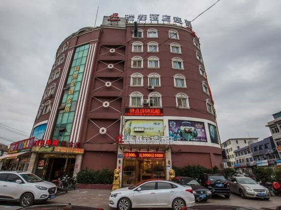 Ruidu Business Travel Hotel
