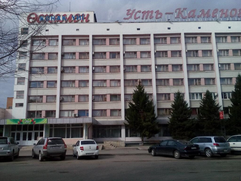 гостиница — Гостиничный комплекс Усть-Каменогорск — Усть-Каменогорск, фото №1