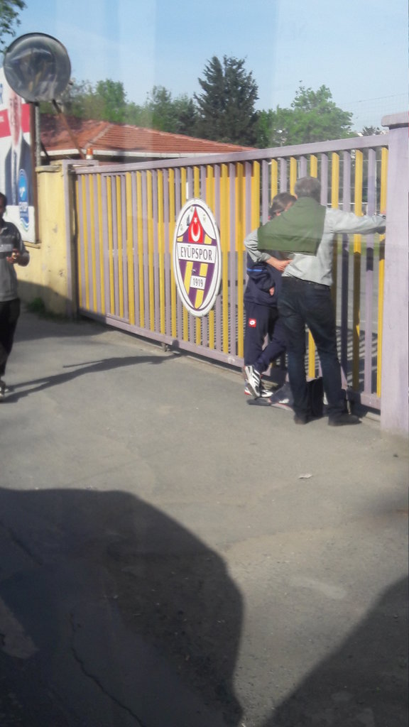 stadium — Eyüp Spor Kulübü Tesisleri — Eyupsultan, photo 2