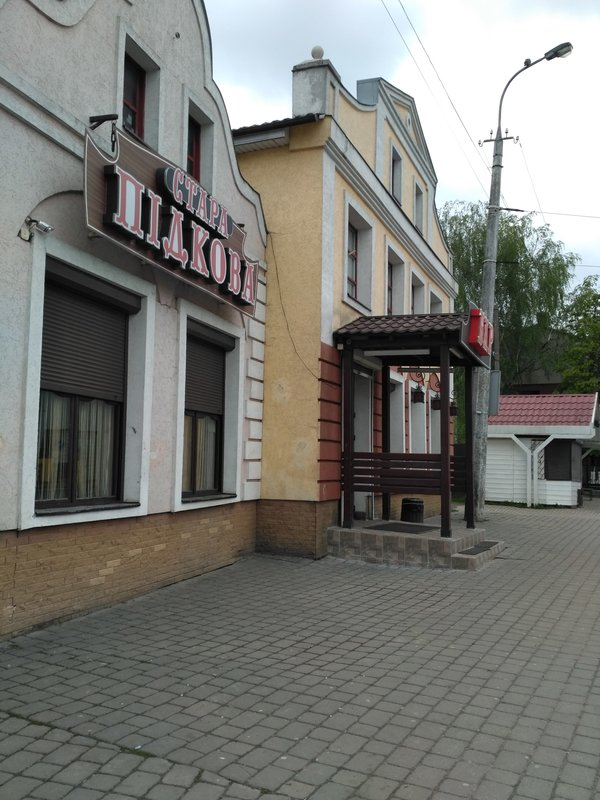 Мотель Старая Подкова