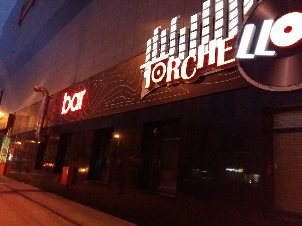 геометрия фотоотчет челябинск ночной клуб опера этой станции напоминает