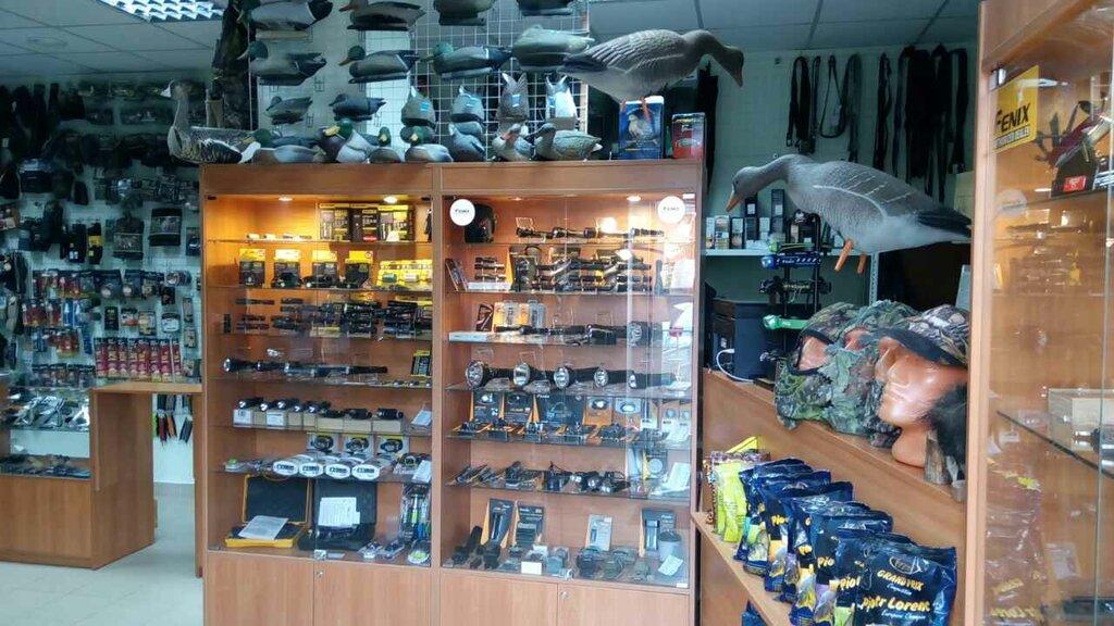 товары для охоты — Следопыт — Минск, фото №2