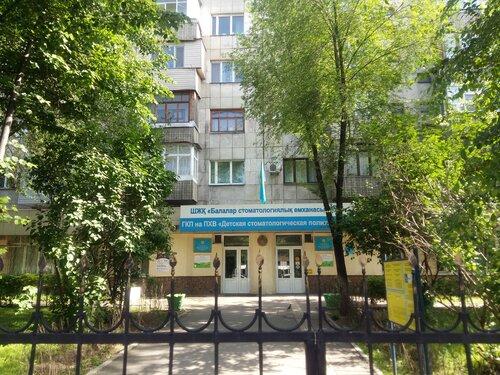 Медицинские центры в г барнауле