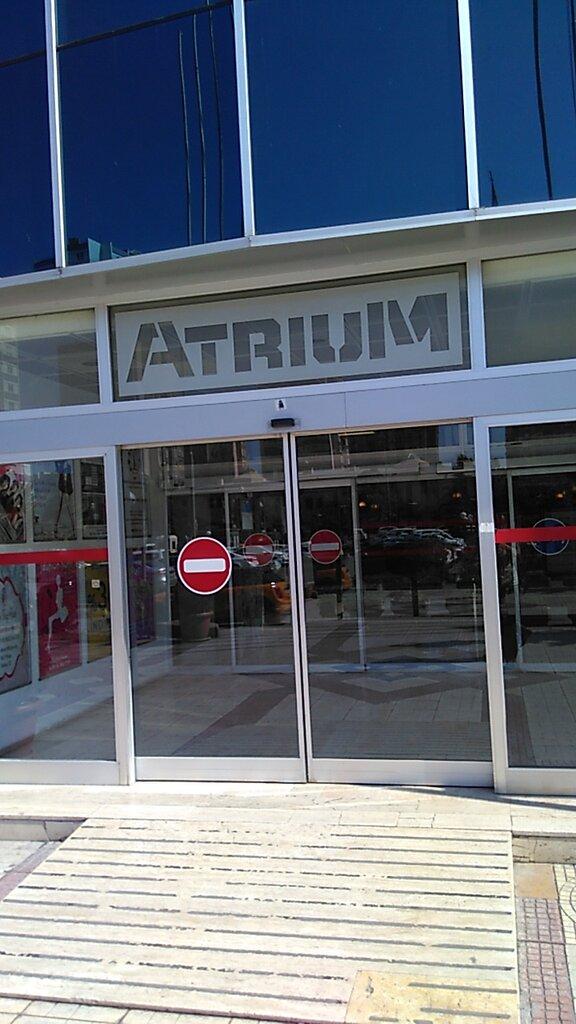 alışveriş merkezleri — Atrium Alışveriş Merkezi — Bakırköy, photo 2