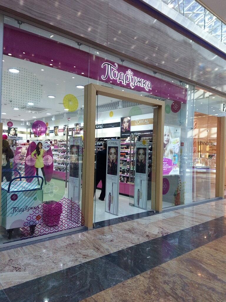 Магазин подружка в москва официальный сайт, розы хризантем