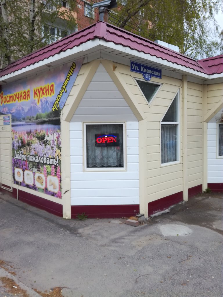 Кафе восток фото на иркутском томск