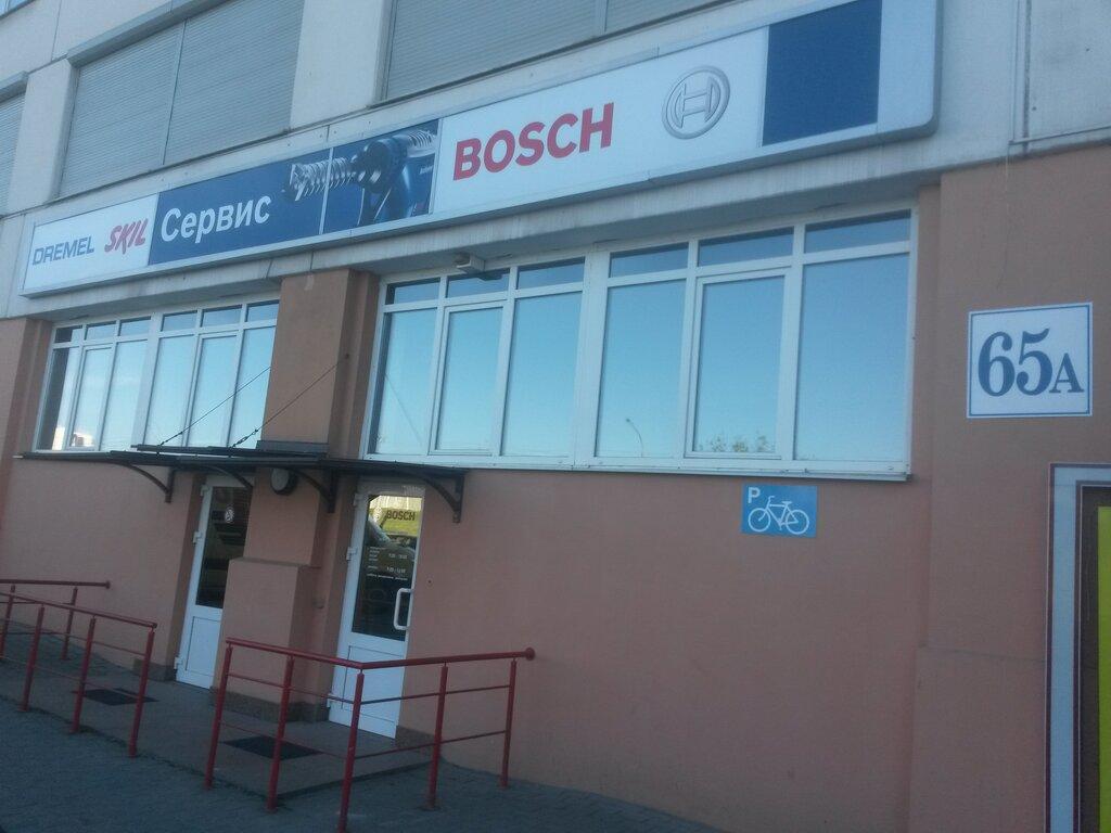 ремонт электрооборудования — Bosch, сервисный центр — Минск, фото №2