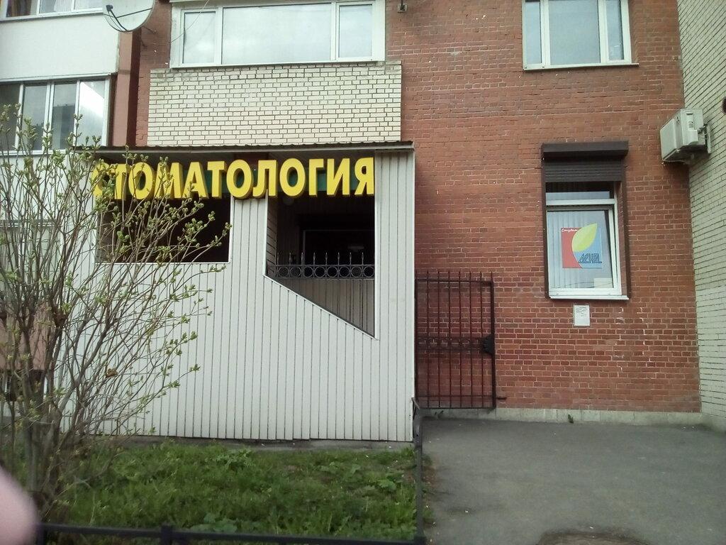 стоматологическая клиника — Стоматология Студия Дент — Санкт-Петербург, фото №4