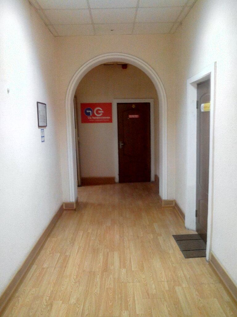 компьютерный ремонт и услуги — Сервисный центр Профессионал — Москва, фото №2