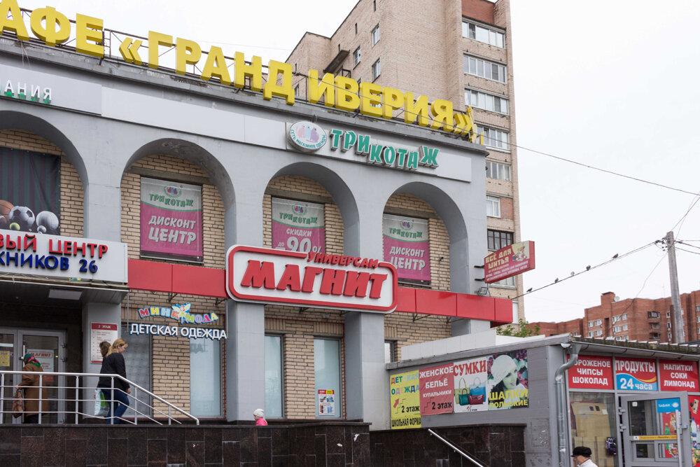 магазин одежды — ТриКотаЖ-Дисконт — Санкт-Петербург, фото №9