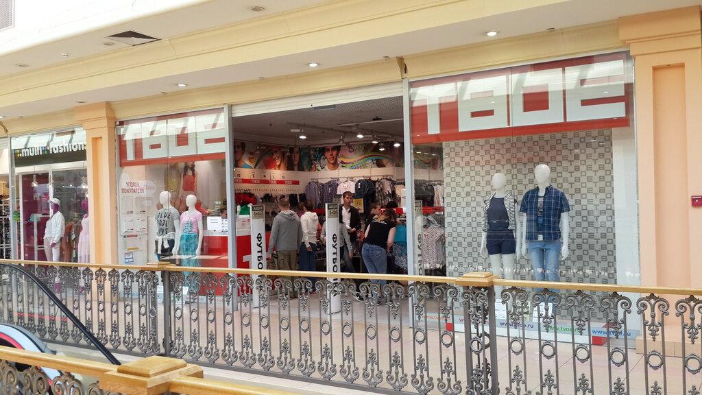 930efe26a26 магазин одежды — Магазин Модные бренды — Электросталь