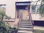 квартира современным нотариусы г видное московской обл новостройке