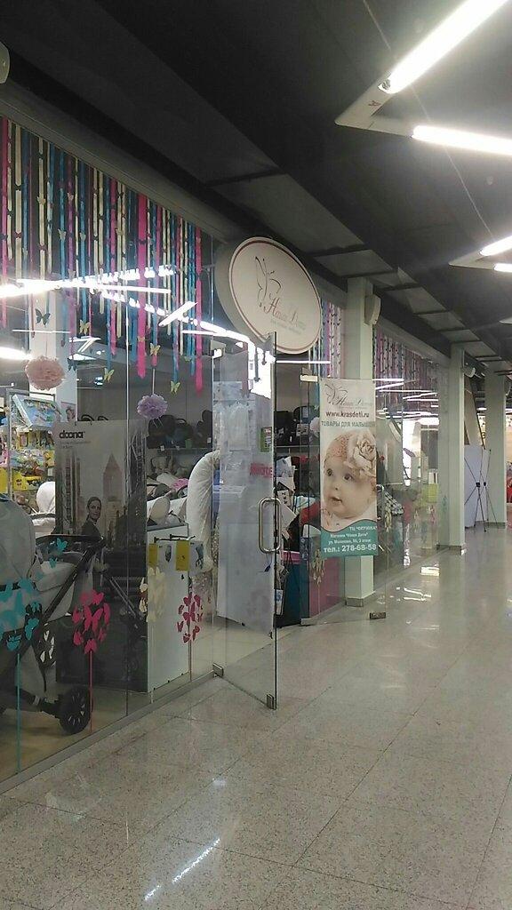 детский магазин — Наши Дети — Красноярск, фото №2