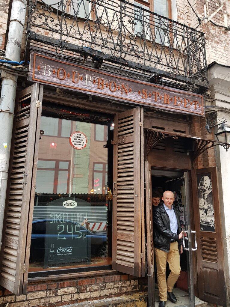 бар, паб — Бурбон стрит — Москва, фото №1