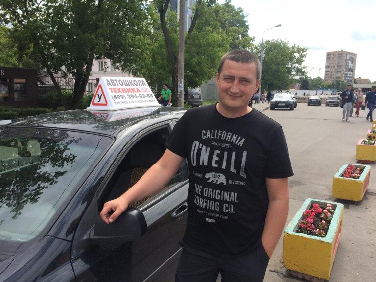 автошкола — Автошкола Техника — Москва, фото №6