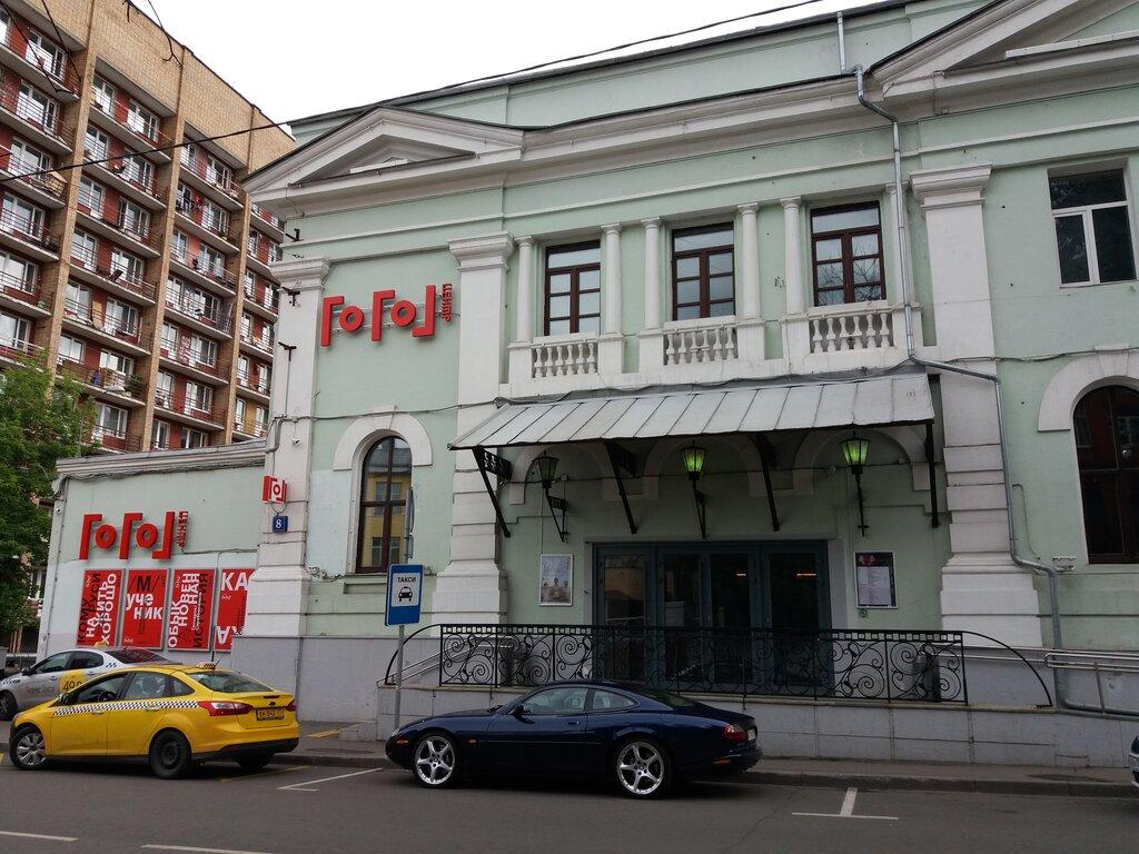 театр — Гоголь-центр — Москва, фото №2