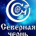 Кристалл, Ювелирные изделия на заказ в Городском округе Ачинск