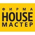 House Мастер, Услуги дизайнеров интерьеров в Октябрьском