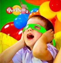 организация и проведение детских праздников — Феерита — Новосибирск, фото №3