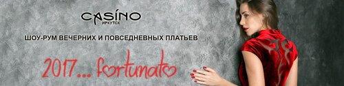 Казино одежда иркутск казино рояль первый