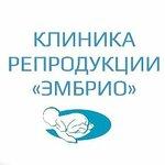 Логотип Эмбрио