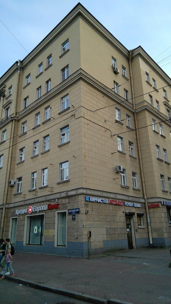 кредит европа банк санкт-петербург адреса отделений телефон