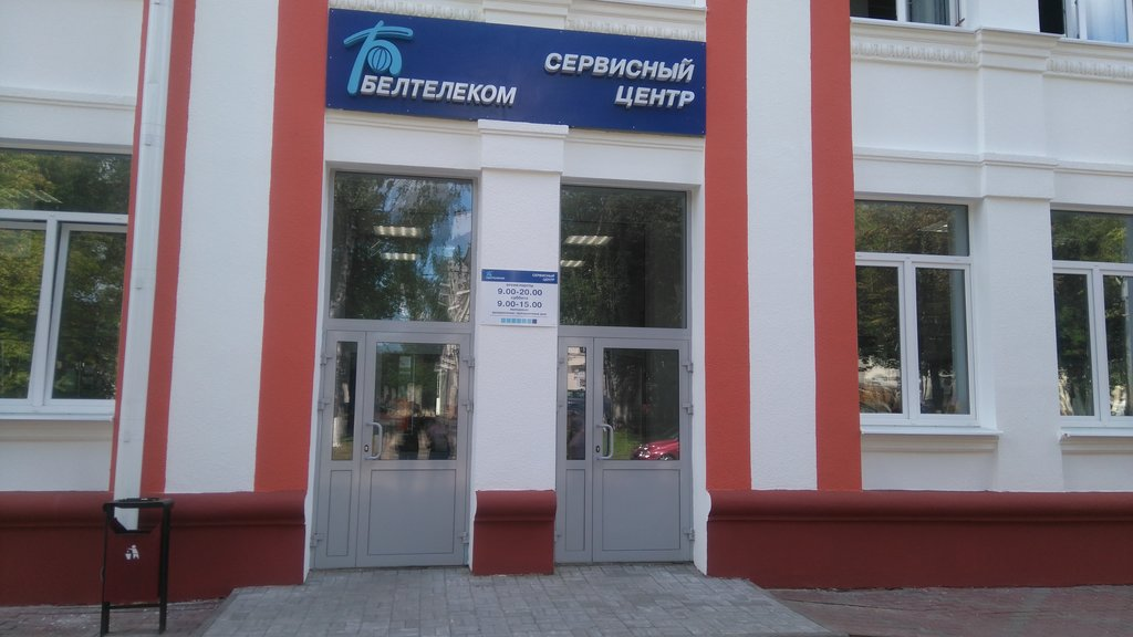 hairdressers — Империон — Polotsk, photo 1