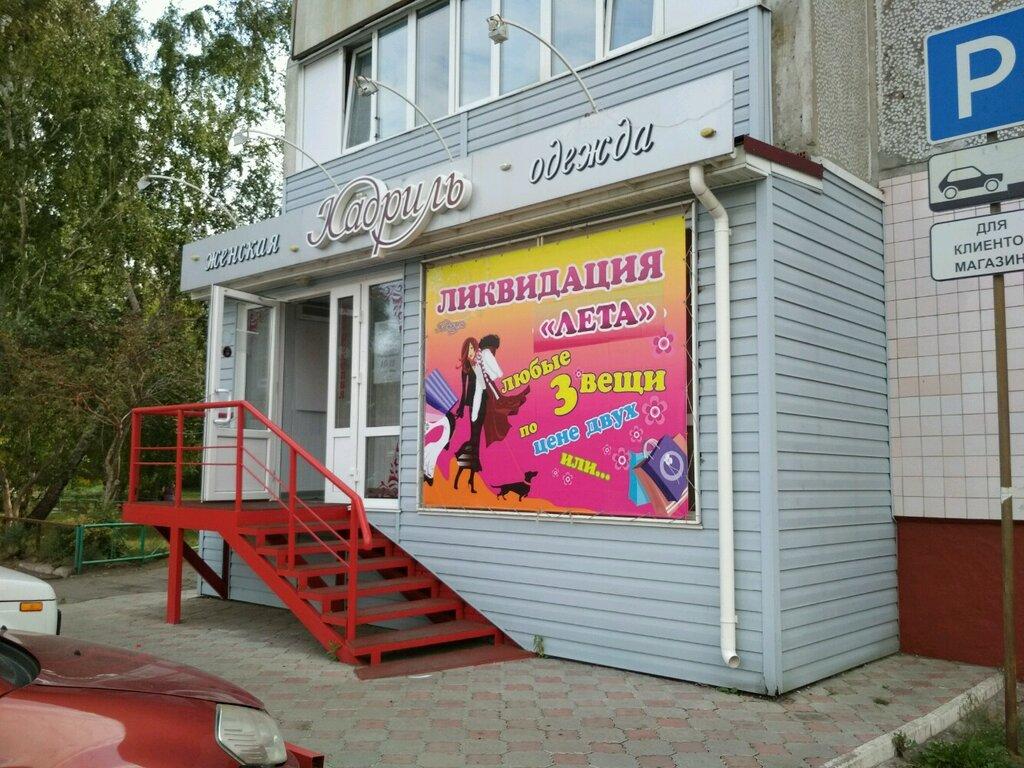 Кадриль Магазин Одежды Каталог