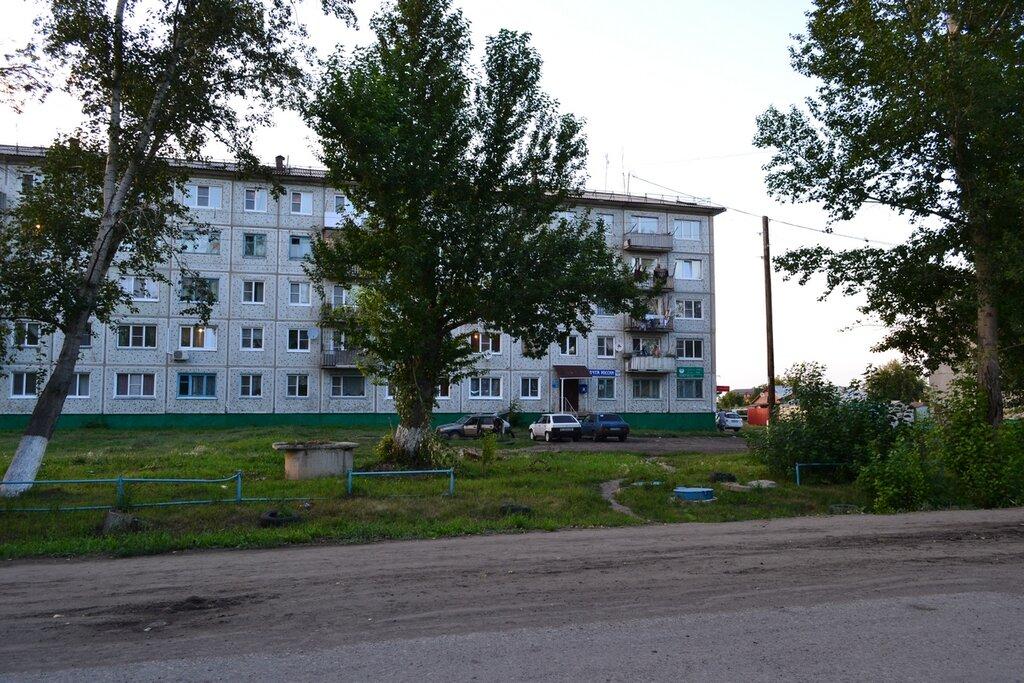 post office — Otdeleniye pochtovoy svyazi Novoomsky 644501 — Omsk Oblast, photo 1