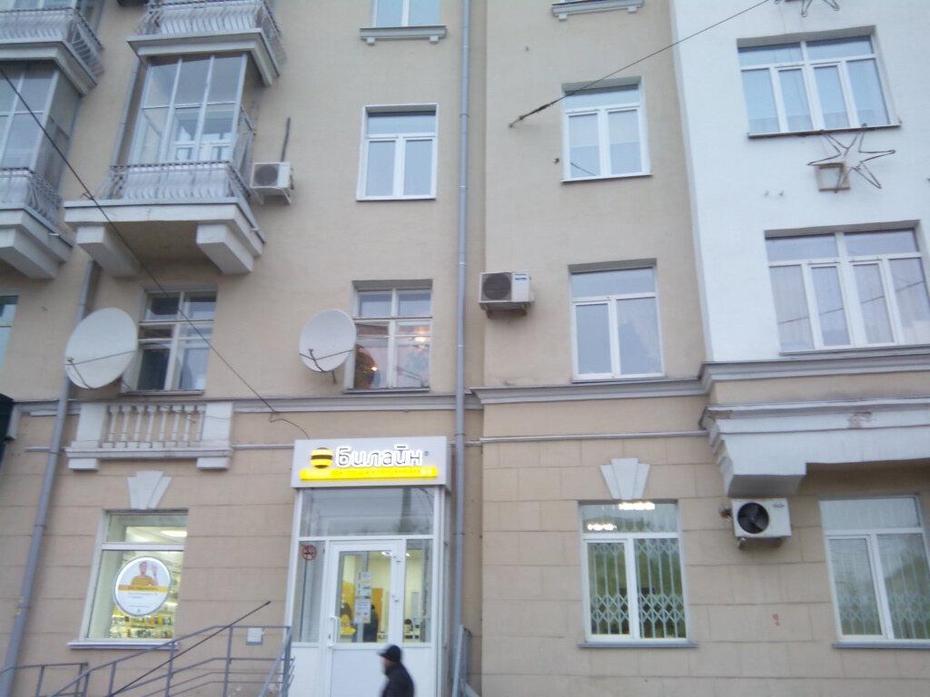 банк восточный кредит белгород