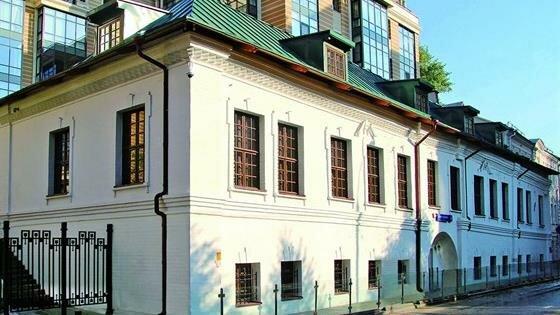 музей — Международный нумизматический клуб — Москва, фото №1