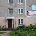 Парикмахерская эконом-класса Любимая, Услуги в сфере красоты в Городском округе Вичуга