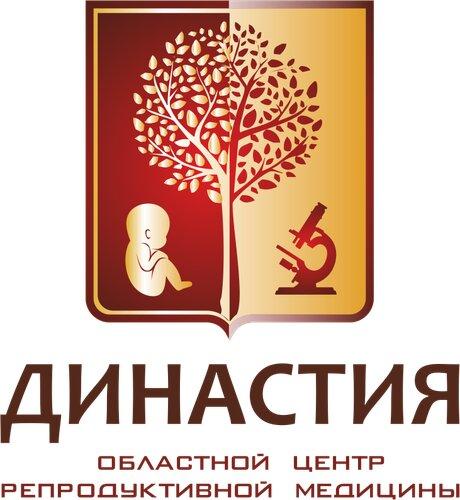 Династия центр планирования семьи самара отзывы