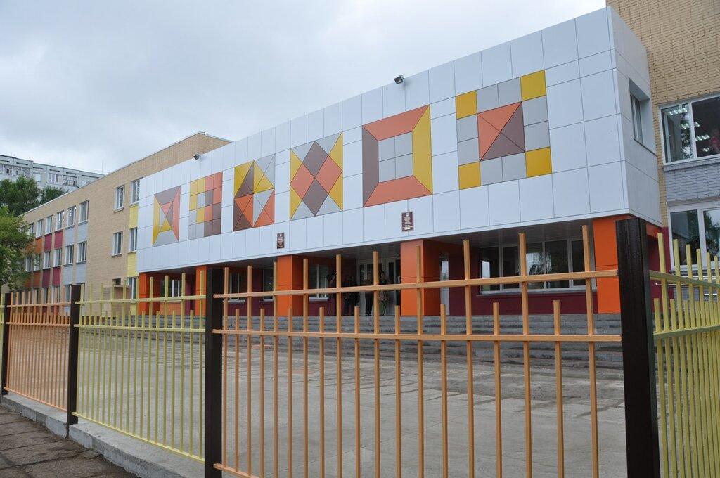 Картинки школ в набережных челнах