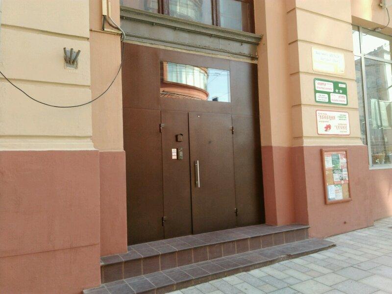 Авита Красные ворота