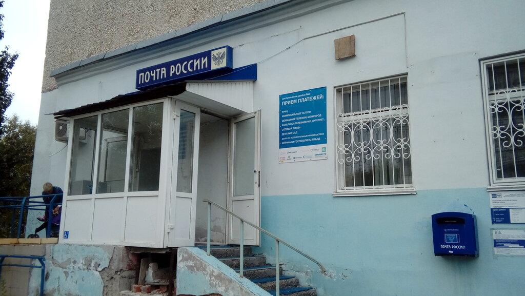 почтовое отделение — Отделение почтовой связи Тюмень 625028 — Тюмень, фото №2