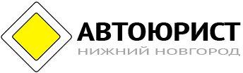 бланк искового вопрос автоюристу в нижнем новгороде деталь размещаем корпусе