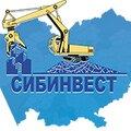 Сибинвест, Услуги дорожного строительства в Индустриальном районе