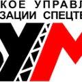 Брянское управление механизации спецтехники, Аренда спецтехники в Брянской области