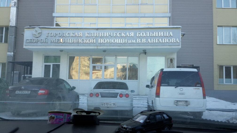 больница для взрослых — ГАУЗ Республиканская клиническая больница скорой медицинской помощи имени В. В. Ангапова — Улан-Удэ, фото №8