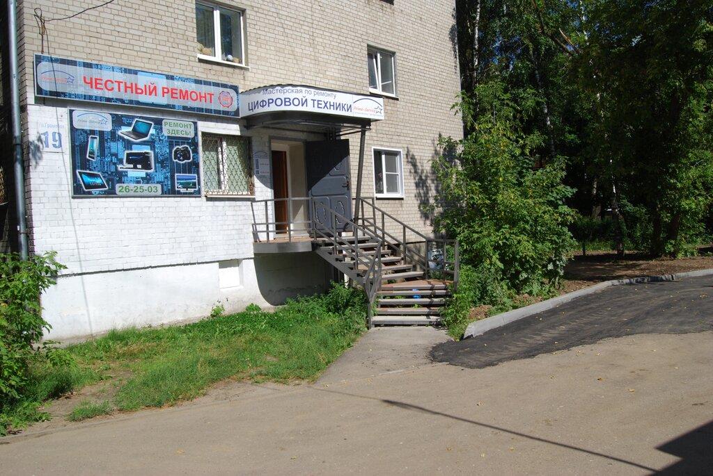 компьютерный ремонт и услуги — Сервисный центр Прайм-Сервис — Иваново, фото №6