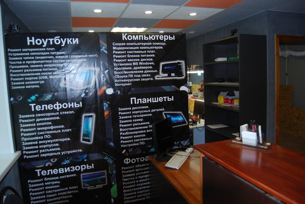 компьютерный ремонт и услуги — Сервисный центр Прайм-Сервис — Иваново, фото №3