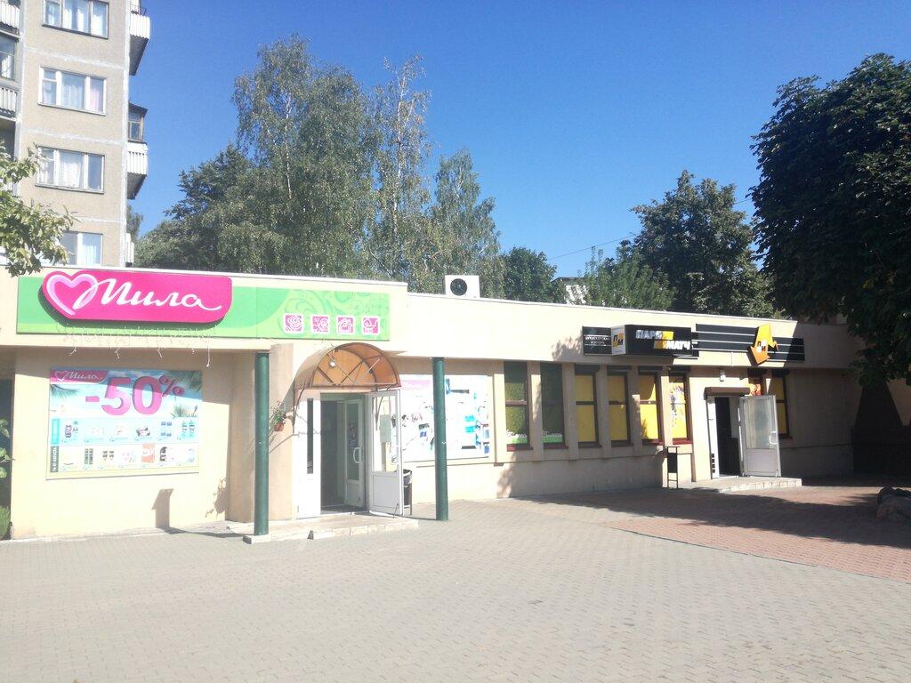магазин парфюмерии и косметики — Мила — Минск, фото №2
