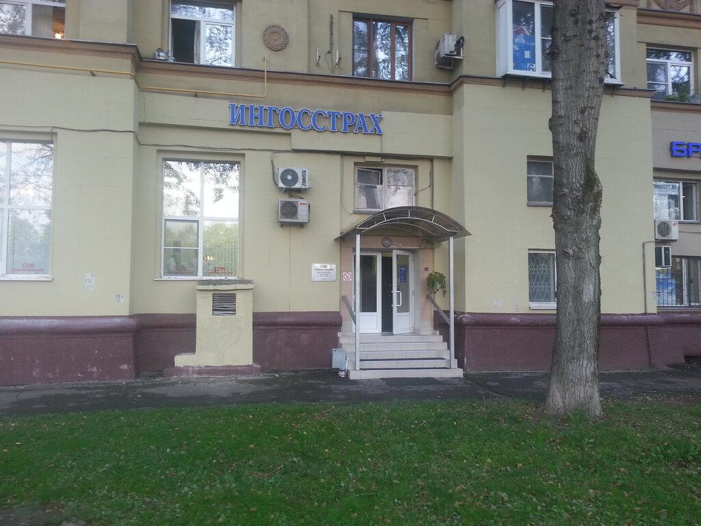 страховая компания — Ингосстрах, офис урегулирования убытков — Москва, фото №2
