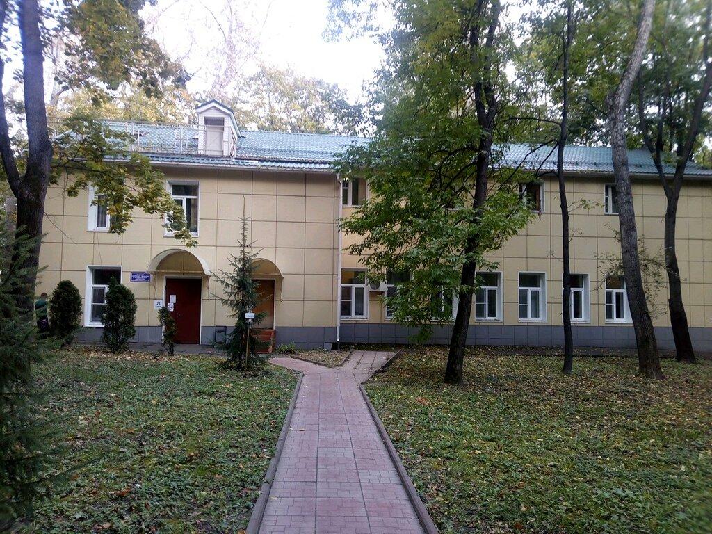 Центр реабилитации восстановительной хирургии алушта лечение наркомании