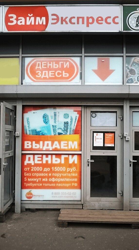 Банк барс онлайн кредит