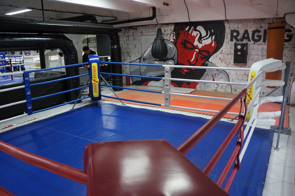 хорошие клубы бокса в москве